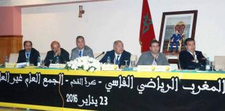 الجمع العام لفريق المغرب الفاسي