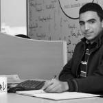 محمد النرجيسي