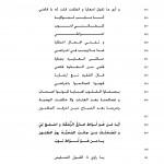 KPhh2r426