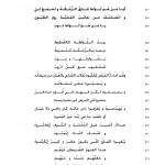 kjqZU8B5