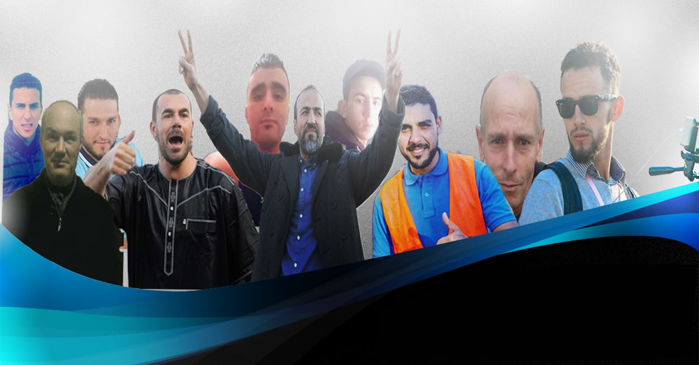 Rif-Protestors-arrested copie