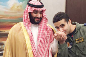 الامير-خالد-بن-سلمان