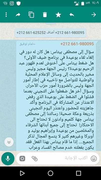 26056847_10210535176607571_1130368335_n