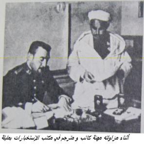 عبد الكريم مترجما بمليلية